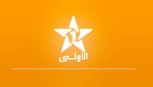 """فوز قناة """"الأولى"""" وموقع """"كود.ما"""" الإلكتروني بالجائزة الكبرى للصحافة الفلاحية والقروية في دورتها الثالثة"""