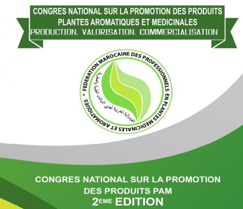 مدينة مراكش تحتضن المؤتمر الوطني للنباتات الطبية و العطرية يومي 5 و 6 ماي المقبل