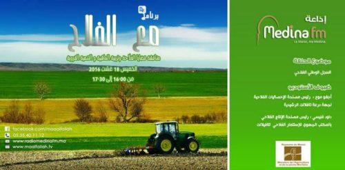 برنامج مع الفلاح – حلقة الخميس 18 غشت 2016