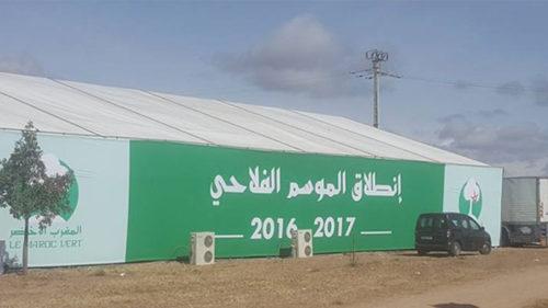 تصريح عزيز أخنوش بمناسبة إنطلاق الموسم الفلاحي 2016 ـ 2017 بدكالة