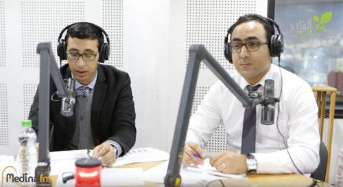 برنامج مع الفلاح حلقة 23 فبراير 2017