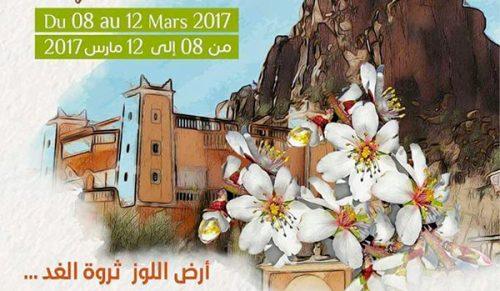برنامج مع الفلاح – تغطية مباشرة لفعاليات الدورة السابعة لمهرجان اللوز بتافراوت