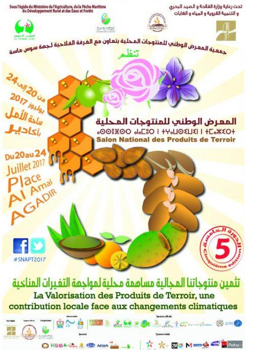 الدورة الخامسة للمعرض الوطني للمنتوجات المحلية بأكادير