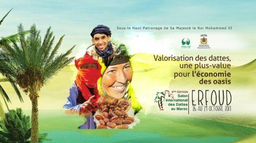 افتتاح المعرض الدولي للتمور بمدينة ارفود في دورته التامنة