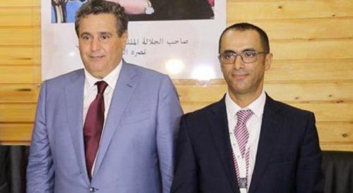 تعيين عبد الله جناتي مدير المكتب الوطني للسلامة الصحية للمنتجات الغذائية
