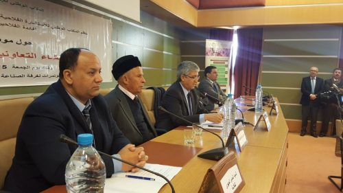 """لقاء تحسيسي"""" حول إنشاء التعاونيات الفلاحية""""  يجمع الفلاحيين و المهنيين بمدينة تازة"""