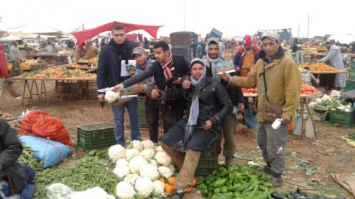 سوق خميس بجعد