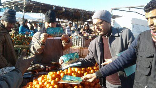 سوق إثنين تازة