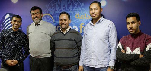 المجتمع المدني في دعم وتأطير ومواكبة تقنيي منظومة تربية بالمغرب