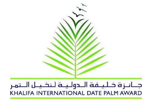 فلاحة دولية…تسليم الجوائز للفائزين بجائزة خليفة الدولية لنخيل التمر والابتكار الزراعي برسم 2018
