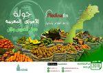 سوق خميس وزان مع التعاضدية الفلاحية للتامين –مامدا-