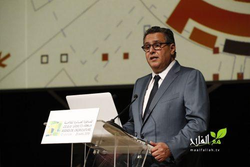 أخنوش… المغرب منخرط في جل مجالات عمل المنظمة العربية للتنمية الزراعية