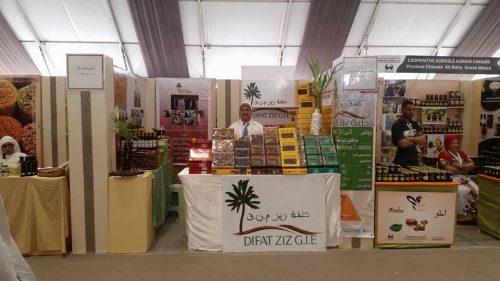 الملتقى الدولي للفلاحة.. التجربة المغربية في مجال التعاونيات الفلاحية النسوية نموذجية وناجحة