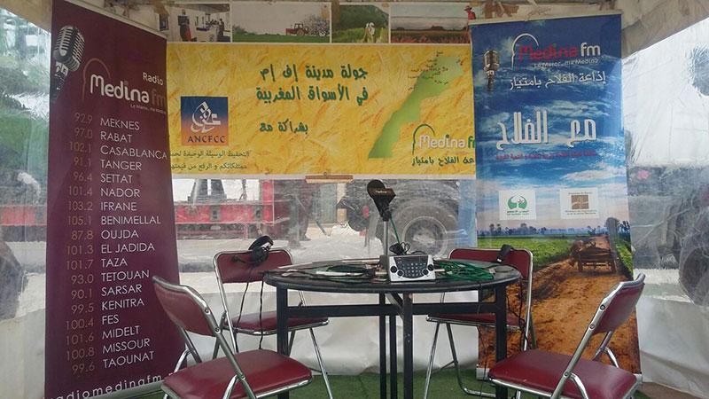 سوق خميس الزمامرة مع التعاضدية الفلاحية المغربية لتامين -مامدا-