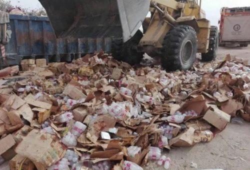 حجز وإتلاف حوالي 93 طنا من المواد الغذائية خلال النصف الأول من شهر رمضان