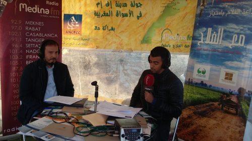التحفيظ الجماعي بالفقيه بن صالح محور لقاء مع المحافظة العقارية بسوق أربعاء الفقيه بنصالح