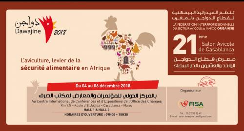 """الدورة 21 من معرض """"الدواجن 2018"""" … أكثر من 12.000 زائر محلي ودولي محتمل وفود إفريقية حاضرة"""