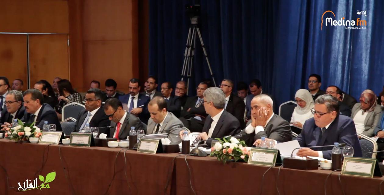 لقاء لمناقشة حصيلة مخطط المغرب الأخضر بحضور الوزير عزيز أخنوش
