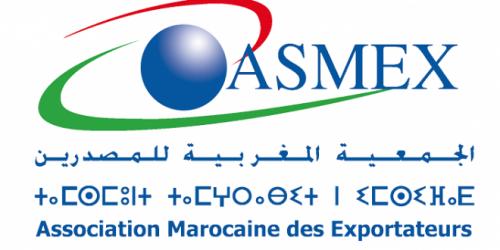 منصة تفاعلية جديدة  تطلقها الجمعية المغربية للمصدرين