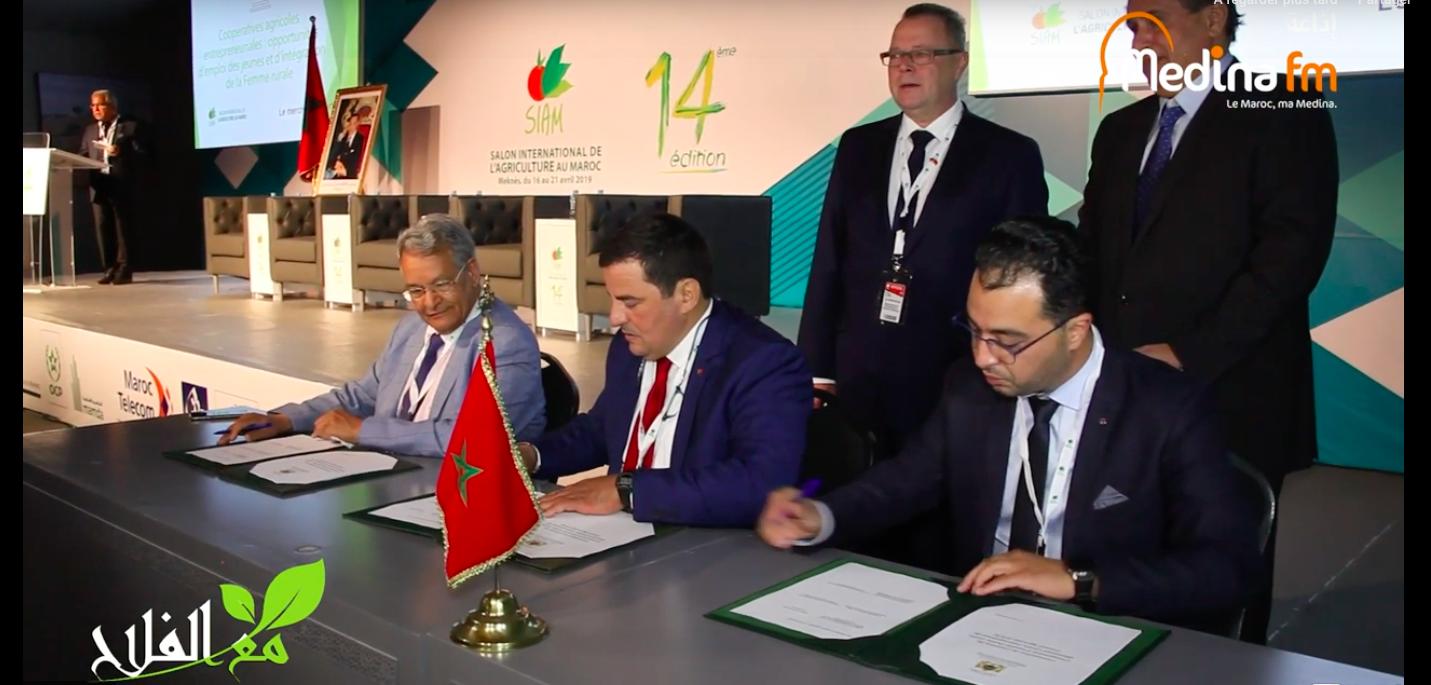 توقيع اتفاقية المركز الدولي للاستشارة الفلاحية بين المغرب و ألمانيا