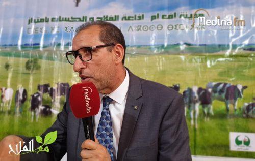 حوار مع رئيس قسم التنمية الفلاحية ب ORMVAG حول واقع سلسلة الفواكه الحمراء بالجهة.